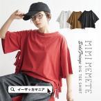ショッピングカットソー カットソー 綿100% 半袖 Tシャツ レディース デザイン袖 トップス 五分袖 プルオーバー ゆったり 大きいサイズ コットン 夏