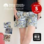 ショッピングショートパンツ ショートパンツ パンツ ショーパン Betty Smith ベティスミス フラワー 花柄