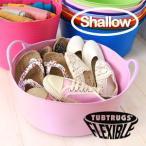 ショッピングタブトラッグス カラーバケツ ゴムバケツ シャロウ 雑貨 インテリア 収納 赤 ピンク レディース Tubtrugs タブトラッグス Shallow 15L