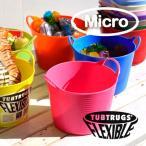 カラーバケツ ミニバケツ バケツ マイクロタブ メモリ付き インテリア 小物入れ 雑貨 Tubtrugs タブトラッグス Micro Tub 0.37L
