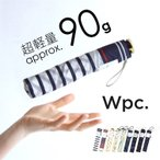 �ޤ���� �ߥ� �ޤꤿ���� ��ǥ����� ���� �߱� �ޤꤿ���� ����֥�� ���� �ڤ� ����ѥ��� ���� ι�� w.p.c wpc AL-002������ 90g
