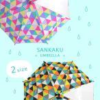 雨傘 傘 子供用 透明窓 長傘 アンブレラ 50cm 軽量 キッズ 男の子 女の子 安全 キッズ レイングッズ 雨具 カサ かさ