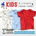 ショッピングtシャツ Tシャツ シャツ カットソー キッズ 半袖 子供 子供服 子供用 男の子 女の子 少年 サッカー プリント soccer 選手 サッカーTシャツ 綿100%