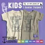 Tシャツ tシャツ カットソー 半袖 キッズ 子供服 男の子 女の子 ベビー 綿100% コットン T-SHIRTS OT-17SS-004 2017 春夏 新作