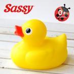 ラバーダッキー おふろグッズ お風呂 アヒル ダッキー あひる サッシー おふろ Sassy Soft Ducky