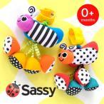 ベビーカートイ バギー おでかけ おもちゃ 赤ちゃん ベビー 0ヶ月 キッズ 男の子 女の子 オモチャ 玩具 出産祝い TYBW80037 Sassy サッシー
