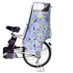 ショッピングカバー 自転車カバー レインカバー 子供乗せ 後ろ用 キッズ 雨カバー 子ども ヘッドレスト付き専用 自転車用 雨具 おしゃれ 梅雨