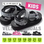 サンダル ベルクロ ビーチサンダル 靴 キッズ 子供 女の子 男の子 スポーツ 脱げない 歩きやすい VELCROSANDALS 軽量 夏