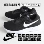 ショッピングキッズ スニーカー キッズ スニーカー ナイキ NIKE 子供 子ども ジュニア 女の子 男の子 レディース 小さいサイズ シューズ 靴 運動靴 通学 818382