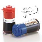 醤油さし 液だれしない プッシュ式 醤油差し こぼれないしょうゆ差し 油差し しょう油差し しょう油さし しょうゆ差し ボトル 調味料 ボトル 液体 容器 ガラス