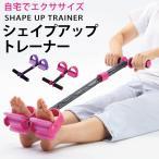 腹筋 マシン 腹筋 筋トレ 器具 シェイプアップトレーナー はね返り防止機付 ピンク&ブラック