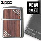 名入れ 対応 zippo 名入れ アーマー ジッポー ライター ローズウッド コーナーライン 返品不可 送料無料