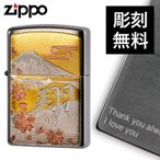 名入れ 対応 zippo 名入れ ジッポー ライター 伝統工芸 彫金漢字 翔 返品不可 送料無料