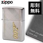 zippo ライター 名入れ ブランド プレゼント 007 ジッポーライター 007 ダイアゴナルウェーブ 29775 ギフト プレゼント 贈り物 クリスマス 誕生日祝い