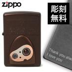 Zippo ジッポー Zippoライター ジッポライター オイルライター ラピュタ ジブリ 天空の城ラピュタ メタルフェイス4 NZ-26 返品不可 送料無料
