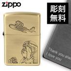 ジッポー ライター zippo 名入れ 紅の豚 ポルコ 彫刻 ジッポライター アニメ  オイルライター スタジオジブリ 2 NZ-05 ギフト プレゼント 贈り物  喫煙具