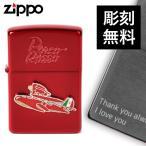 名入れ 対応 Zippo ジッポー 名入れ 彫刻  Zippoライター ジッポライター オイルライター ジブリ 紅の豚 ポルコ 赤 2 NZ-24 返品不可 送料無料