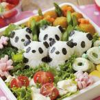 かわいい赤ちゃんパンダの3Dおにぎりが作れる!
