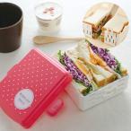サンドイッチケース  わんぱくサンドMogu×2 全3色