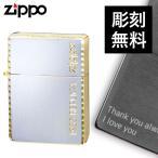 名入れ 対応 zippo ジッポー ライター Zippoライター ジッポライター 1935レプリカ 1935年復刻版  1935 シンプルロゴ SG 返品不可 送料無料