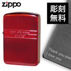 zippo 名入れ ジッポー ライター 1941レプリカ 1941年復刻版  1941ミラーラインRD 名入れ ギフト プレゼント 贈り物  オイルライター ジッポライター 彼氏 男性
