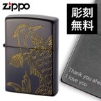 zippo ライター 名入れ ブランド ジッポーライター 和柄 和風 鯉 日本 zippoライター Zippoライター Zippo ジッポー ZIPPO ジャパネスクプレミアム 鯉 ギフト プ