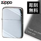 名入れ 対応 zippo 名入れ ジッポー ライター 1941レプリカ 1941年復刻版  1941SPLA 返品不可 送料無料