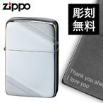 名入れ 対応 zippo 名入れ ジッポー ライター 1941レプリカ 1941年復刻版  1941SPLB 返品不可 送料無料