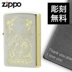 名入れ 対応 zippo 名入れ ジッポー ライター 和柄 日本のお土産 聖観世音菩薩SG 返品不可 送料無料