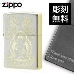 名入れ 対応 zippo 名入れ ジッポー ライター 和柄 日本のお土産 釈迦如来SG 返品不可 送料無料