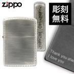 zippo 名入れ ジッポー ライター アーマー スカル 3ER SKULL B 名入れ ギフト プレゼント 贈り物  オイルライター ジッポライター 彼氏 男性 メンズ 喫煙具