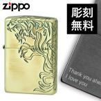 zippo ライター 名入れ ブランド プレゼント ストリームタイガーA ゴールドタンク ギフト プレゼント 贈り物  オイルライター ジッポライター 彼氏 男性 メンズ