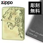 zippo ライター 名入れ ブランド プレゼント ストリームドラゴンA ゴールドタンク ギフト プレゼント 贈り物  オイルライター ジッポライター 彼氏 男性 メンズ