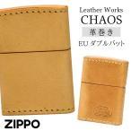 zippo ライター 革巻き ブランド レザーワークス・カオス LWC(Z) EUダブルバット ギフト プレゼント 贈り物
