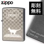 Zippo ジッポー Zippoライター ジッポライター 名入れ ライター ジッポライター 猫 200 フラットボトム メタルペイントプレート ホワイトニッケル 2MP-ネコと音