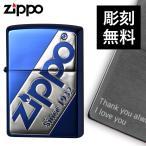 Zippo ジッポー 名入れ 彫刻  Zippoライター ジッポライター オイルライター 200 ロゴ マルカイ ロゴデザイン 2BLS-LZLOGO ギフト プレゼント 贈り物