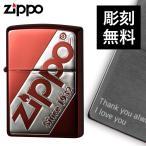 Zippo ジッポー 名入れ 彫刻  Zippoライター ジッポライター オイルライター 200 ロゴ マルカイ ロゴデザイン 2REDS-LZLOGO ギフト プレゼント 贈り物