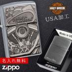 zippo ライター 名入れ ジッポーライター ハーレーダビッドソン HARLEY DAVIDSON バイク好き オイルライター 200 ブランド USA加工 アメリカ加工 29266 メタル貼