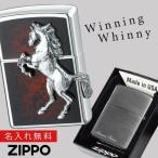 zippo ジッポーライター 馬 ウィニングウィニー ディープレッド 返品不可 送料無料