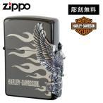 名入れ 対応 zippo 名入れ ジッポー ライター ハーレーダビットソンサイドメタルHDP02 返品不可 送料無料