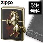zippo ジッポーライター ゴールドプレート馬 ウィニングウィニーディープレッド 返品不可 送料無料