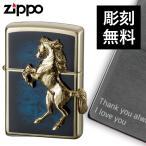 zippo ジッポーライター ゴールドプレート馬 ウィニングウィニーアトランティックブルー 返品不可 送料無料