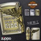 zippo ライター ジッポライター ジッポーライター ハーレーダビッドソン HARLEY DAVIDSON かっこいい バイク好き オイルライター 200 日本国内限定モデル サイド