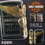 zippo ジッポーライター ハーレーダビッドソン HDP-48 返品不可 送料無料