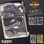 zippo ライター ジッポライター ジッポーライター ハーレーダビッドソン HARLEY DAVIDSON かっこいい バイク好き オイルライター 200 日本国内限定モデル メタル