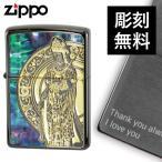 zippo ライター ジッポーライター ブランド プレゼント ZP ゴッデス オブ マーシー 観音様 父の日 ギフト プレゼント 贈り物 誕生日祝い