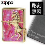 zippo ライター ジッポーライター ブランド 馬 貝貼り ZP ウイニングウイニー スターシェル ゴールドリップ PK 父の日 ギフト プレゼント 贈り物 誕生日祝い