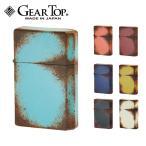 オイルライター 日本製 GEAR TOP ギアトップ ラットスタイル ギフト プレゼント 贈り物