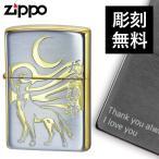 zippo ライター ブランド ジッポーライター 名入れ 金銀 神獣 大口真神 ギフト プレゼント 贈り物