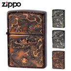zippo ライター ブランド ジッポーライター zippoライター Zippoライター Zippo ジッポー ギフト プレゼント 父の日 誕生日 おしゃれ メンズ 男性 人気 200 ドラ